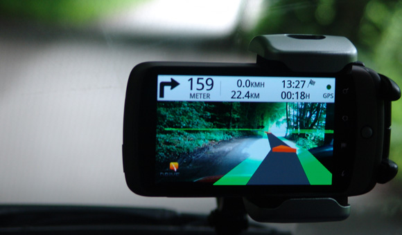 wikitude Wikitude stellt Navigationssystem mit Augmented Reality vor Google Android Software Software