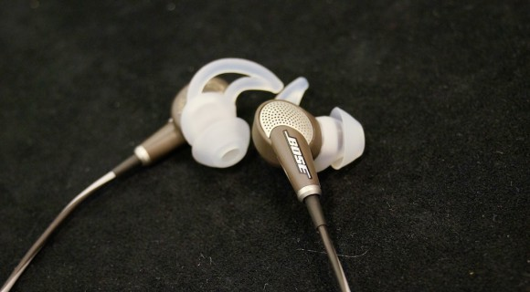 Bose in ear noise cancelling headphones price