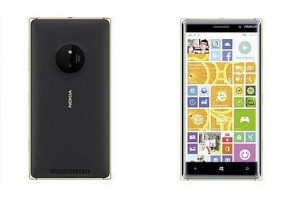 Lumia 830 Special Edition Gold