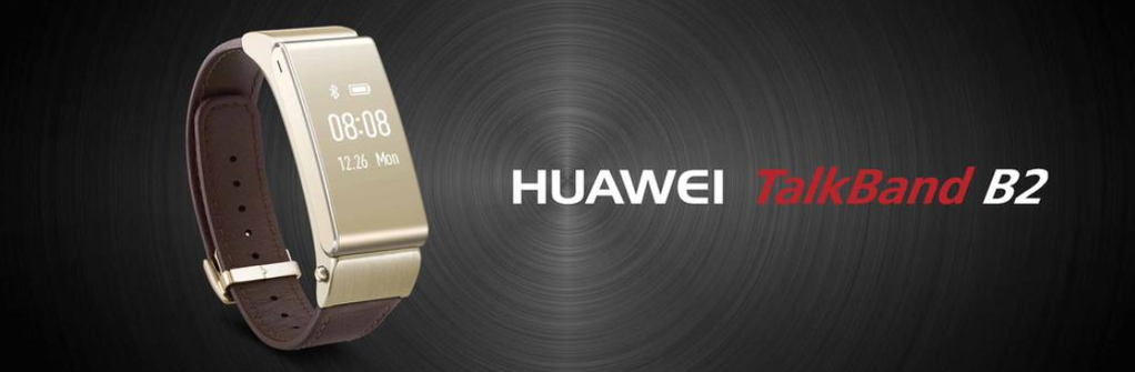 huawei-talkband-b2-banner [MWC 2015] Huawei zeigt neue Wearables TalkBand B2, TalkBand N1 & Huawei Watch Gadgets Google Android Smartphones