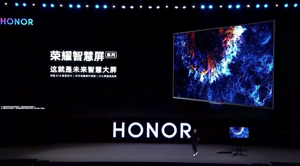 honor-vision HUAWEI und HONOR zeigen mit HONOR Vision das erste Produkt mit HarmonyOS Entertainment Hardware HarmonyOS Honor Huawei Smart Home Technology YouTube Videos