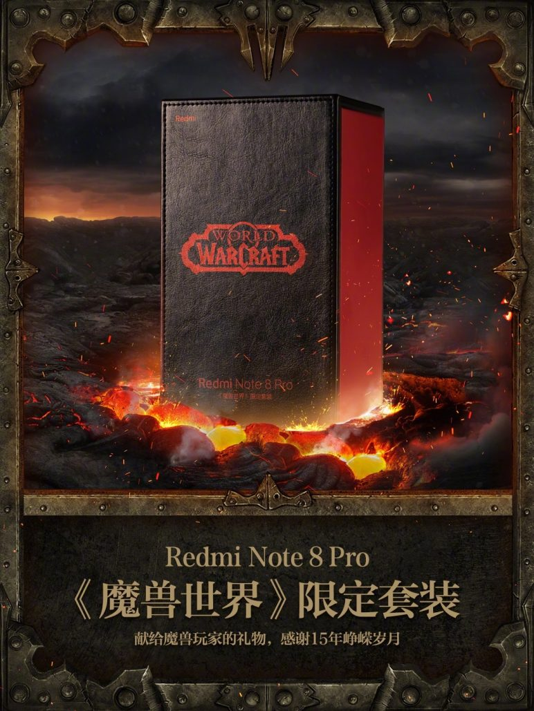 World of Warcraft Edition Redmi Note 8 Pro